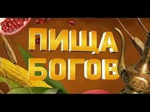 Аниме Дотянуться до тебя ТВ-1 смотреть онлайн