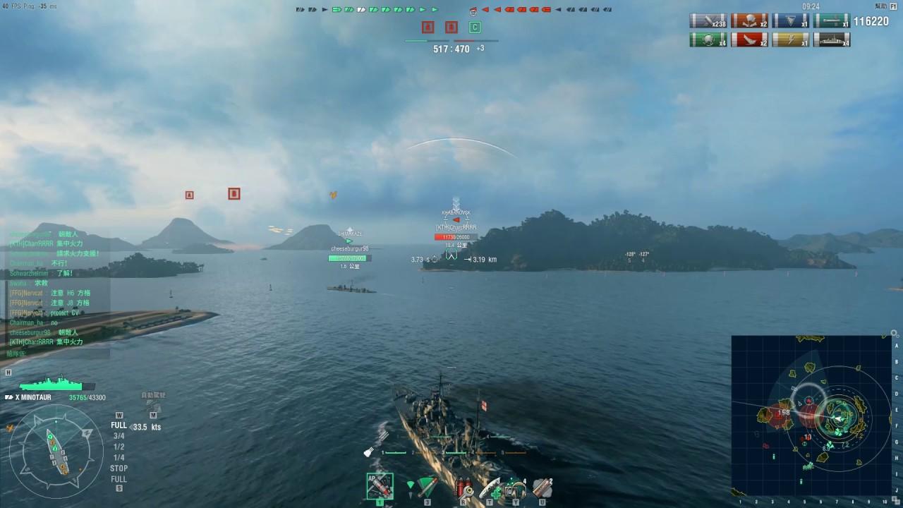 【WoWS 戰艦世界】米諾陶.19萬傷害/基礎經驗3856 - YouTube
