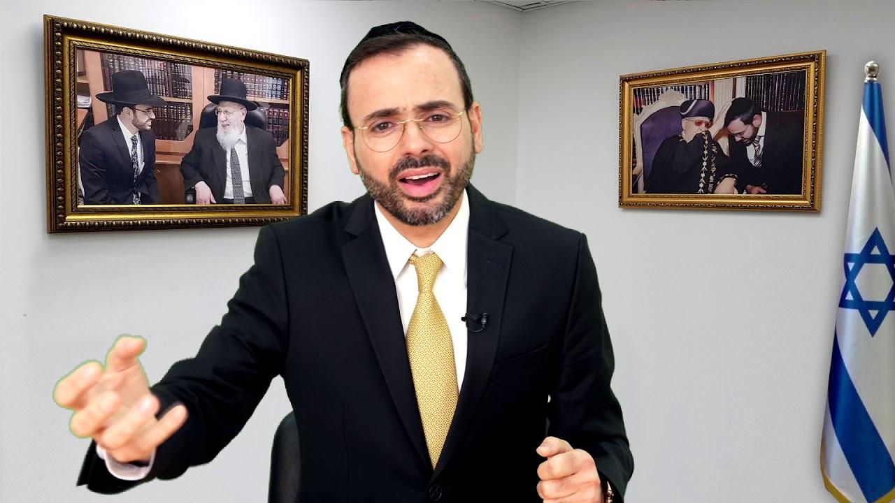 הרב אוריאל בוסו - פרשת שמות