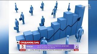 В Україні відзначають День працівників статистики