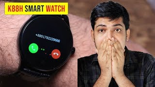 K88H Smart Watch । Buy Cheap Smart Watch Unboxing & A to Z review