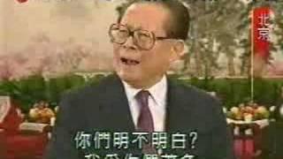 jiang vs. hk journalists Mp3