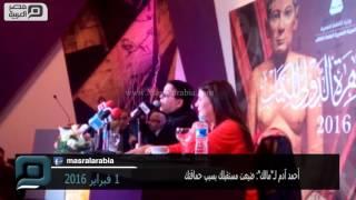 مصر العربية | أحمد آدم لـ