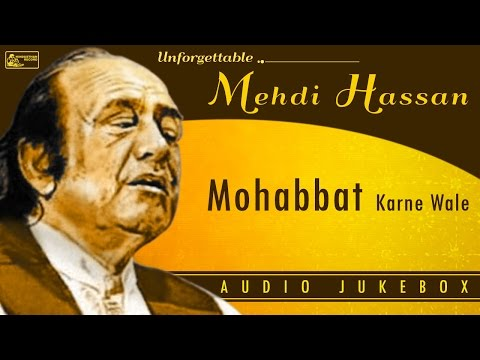 Mehdi Hassan - All Time Best Ghazals   Shahenshah E Ghazal   Rafta Rafta   Ranjish Hi Sahi