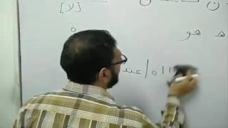 видео  урок №7 |изучаем арабский с основоположником египетского диалекта