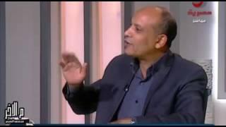 فيديو.. باحث في الحركات الإسلامية: نحن أمام موجة جديدة من الإرهاب