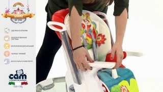 стульчик для кормления ISTANTE(Регулируемый по высоте стульчик в котором можно даже поспать. Идеальный вариант для детей с самого рождени..., 2015-08-31T13:15:46.000Z)