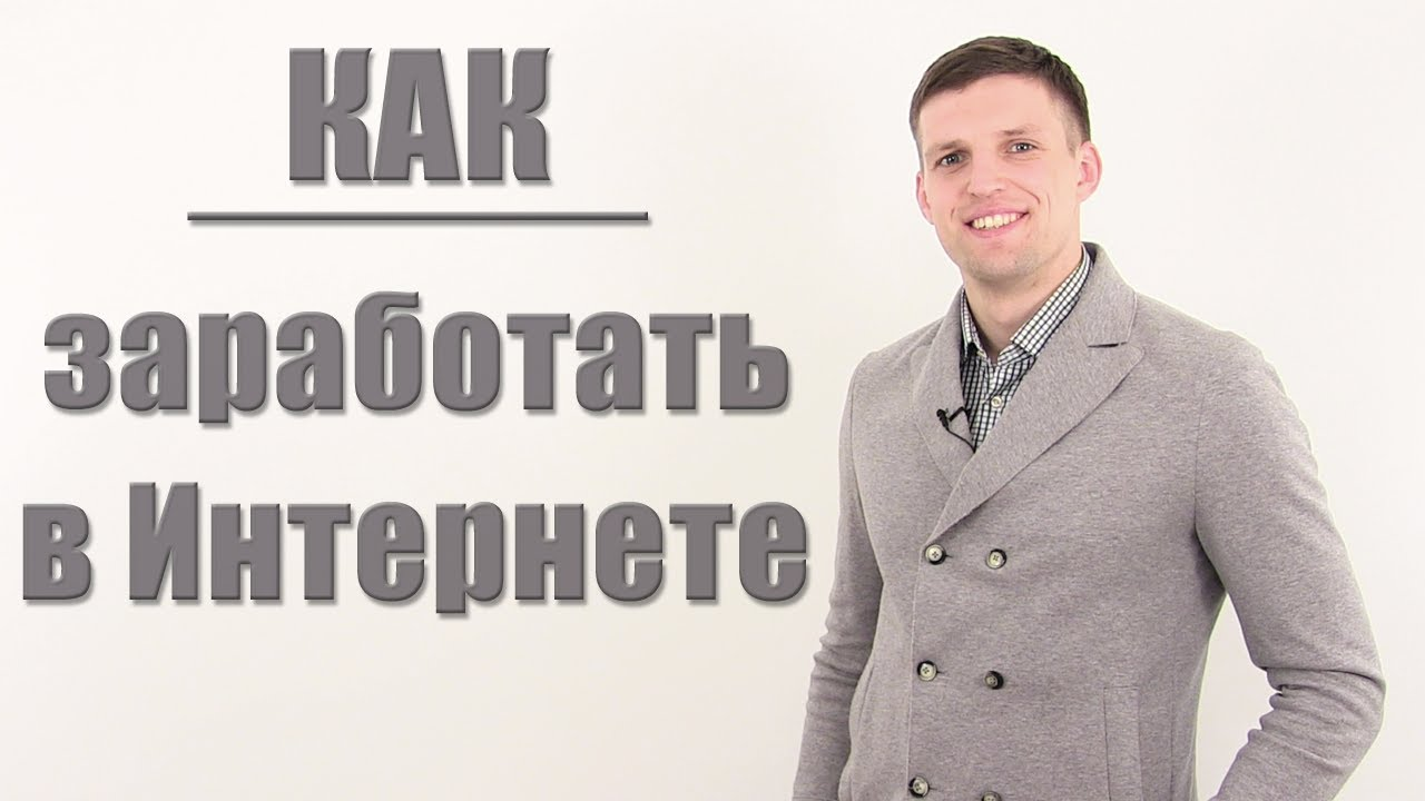 работа на дому в запорожской области