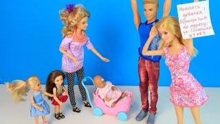 НЕПУТЁВЫЕ РОДИТЕЛИ, ВОЗВРАЩАТЬ ЛИ РЕБЁНКА? Мультик Куклы #Барби Игры для девочек Ай кукла тиви Шк