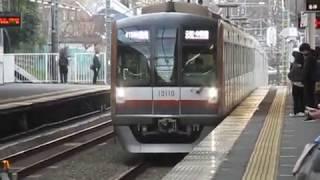 東京メトロ10000系10110F「Fライナー」秋津駅通過