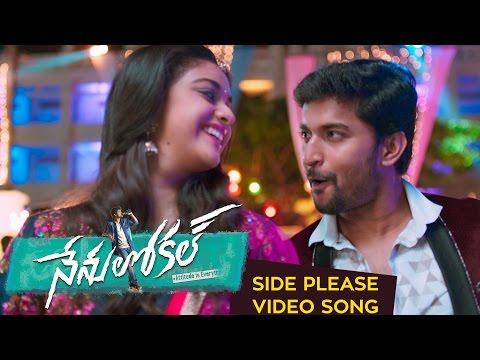 Nenu Local : Side Side Side Please Full Video Song - Nani, Keerthy Suresh