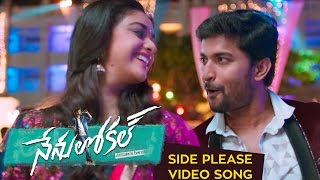 Nenu Local : Side Side Side Please Full Video Song - Nani, Keerthy Suresh