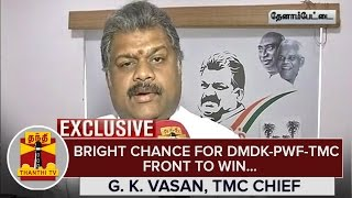 Exclusive : Bright Chance for DMDK-PWF-TMC Front to win – G. K. Vasan | Thanthi Tv