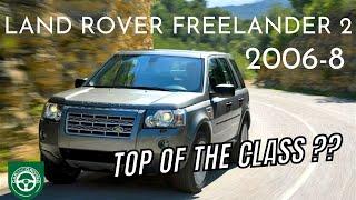 Land Rover Freelander 2 - 2006-2008