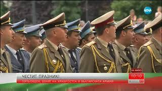 Военният парад на 6 май - Събуди се (06.05.2018)