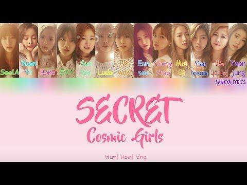 WJSN/Cosmic Girls (우주소녀) – Secret (비밀이야) (Color Coded) (ENG/ROM/HAN) Lyrics