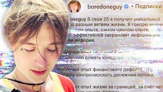 Ивангай наконец-то признался  Ивангай о своей жизни