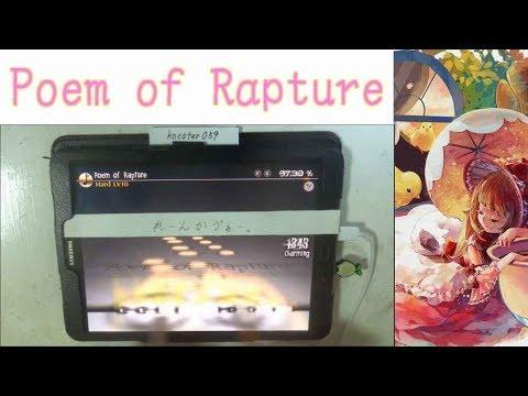 【Deemo】Poem of Rapture (Hard) 100.00% タッチペン stylus pen