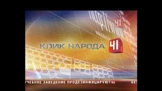 Интернет-обзор от 41 канала