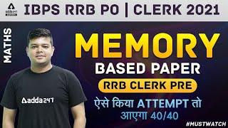 IBPS RRB PO/Clerk 2021   Maths   Memory Based Paper for RRB Clerk Prelims