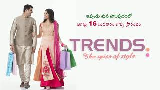 TRENDS SHOPPING MALL