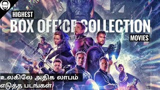 Top 10 Highest Box Office Collection Movies in Tamil dubbed |Hollywood movies in Tamil |Playtamildub