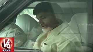 AP CM Chandrababu Naidu To Meet Telangana State TDP Leaders In Hyderabad | V6 News