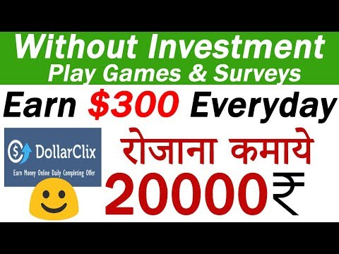 Earn 15000 ₹ - 20000 ₹ Everyday , Complete Tasks & Earn Money | Online Genuine Work