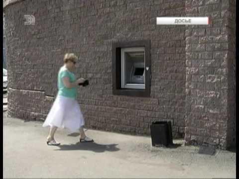 Сбербанк в Челябинске ограничил прием 5-тысячных в некоторых банкоматах