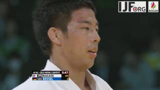 Judo Grand-Slam Tokyo 2016