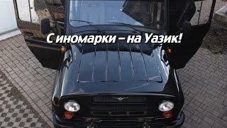 Уаз Хантер. #14. Вечный Уазик... Реально ли противостоять коррозии? (ENG subtitles)