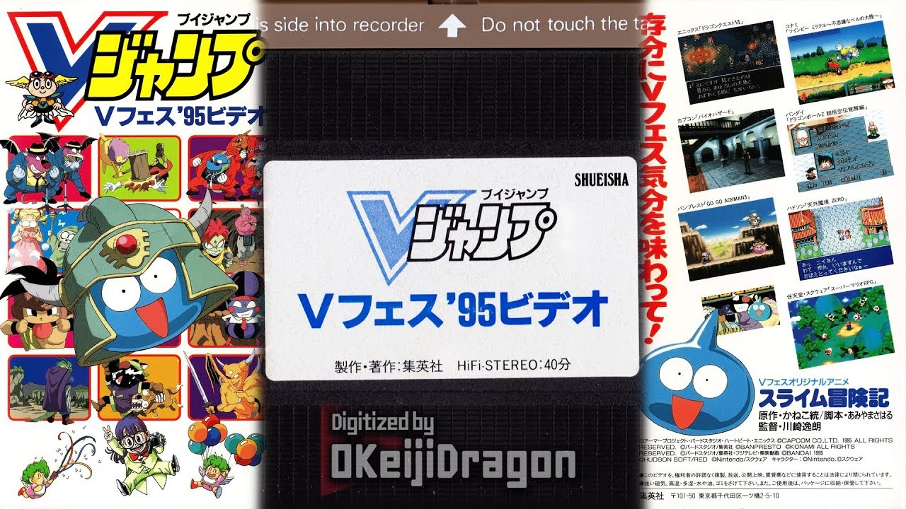 OKeijiDragon is creating uploads of digitized game media and