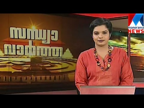 Evening News Bulletin 02-08-2016 | Manorama News