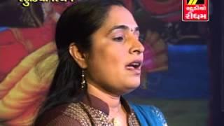 Radha Ji Nu Janjariyu - Shrinathji Ni Zakhi 12