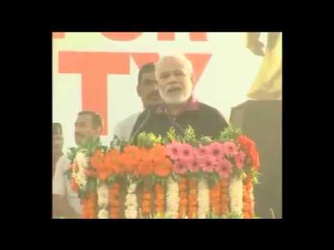 Narendra Modi flags of Run for Unity event at Vadodara Gujarat