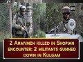 2 Armymen killed in Shopian encounter; 2 militants gunned down in Kulgam - Jammu and Kashmir News