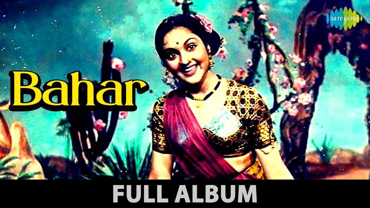 Bahar   Saiyan Dil Mein Aana Re   Oh Pardesiya   Duniya Ka Maza Lelo   Vyjayanthimala   Full Album