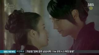 Video Moon Lovers Scarlet Heart Ryeo Episode 8 Cut Scene (English Sub) download MP3, 3GP, MP4, WEBM, AVI, FLV Maret 2018
