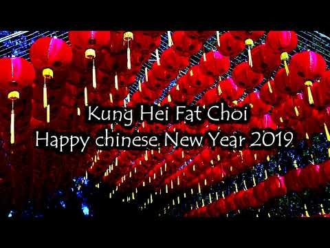สุขสันต์วันตรุษจีน 2019