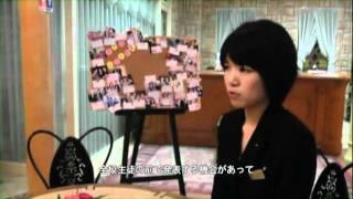 福井県越前市の結婚式場「ベルナール」のウエディングプランナー山本 優...