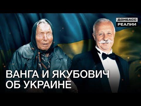 Как в России