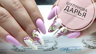 Летний дизайн ногтей на руках клиентки  Лето 2018  Дизайн ногтей 2018