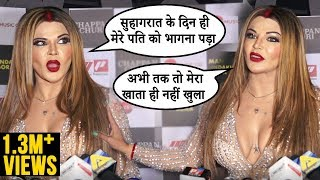 Rakhi Sawant First Interview After Marriage | Revealed her married life | Deepak Kalal