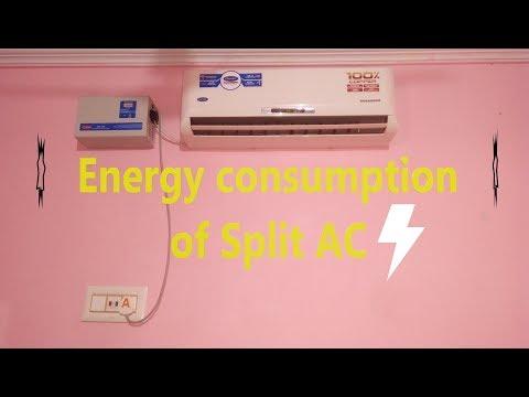 Energy consumption of split AC #CARRIER DURAEDGE 1 TON 5 STAR#Carrier AC