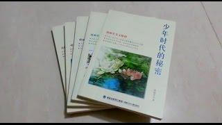 A101 趙麗宏美文精粹(套裝全5冊) $20