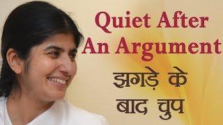 Quiet After An Argument: Part 15: BK Shivani (Hindi)
