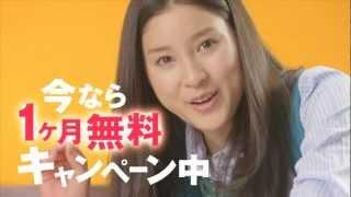 土屋太鳳出演 DMM.comレンタルCM ↓↓DMM.com DVDレンタル 1ヶ月無料キャ...
