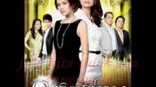 Naen - Yoo Doai Mai Lurah Krai In BM Subtitle