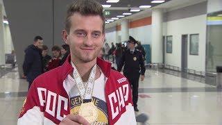 Победители чемпионата мира WorldSkills рассказали RT об успехе российской сборной