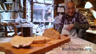 Akiro's Bread